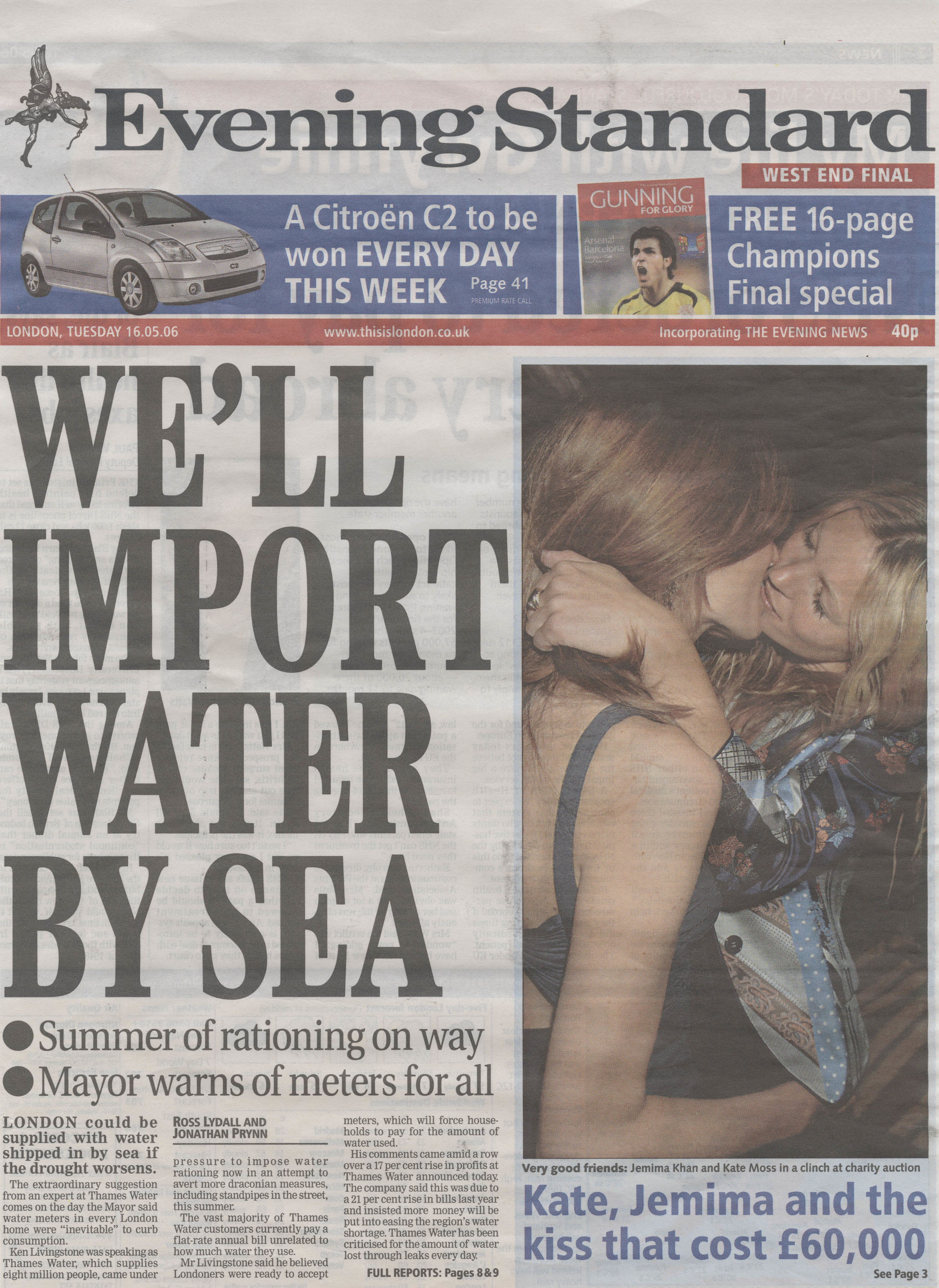 Hoping Foundation Party Evening Standard Cover 060516.jpg