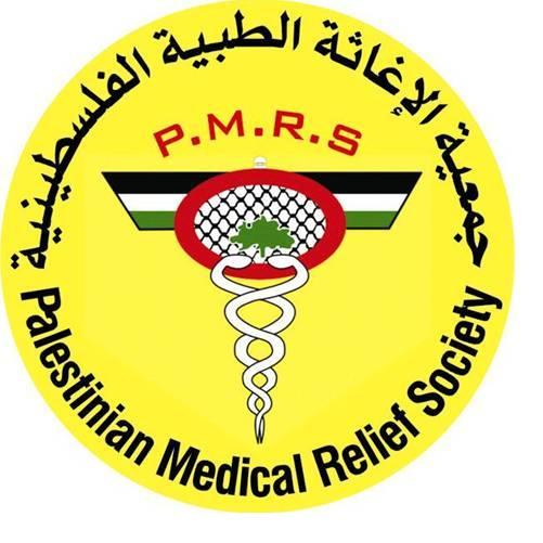 PMRS.jpg
