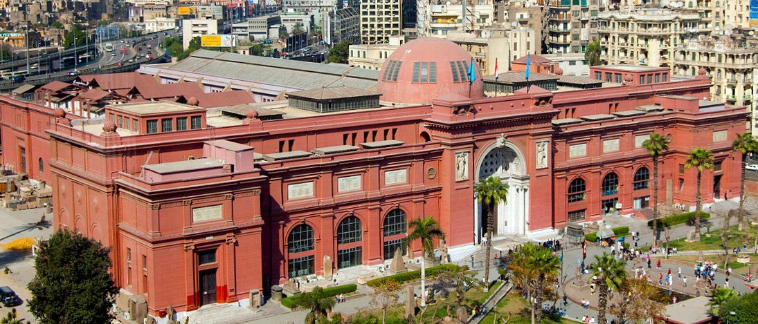 1200px-The_Egyptian_Museum.jpg