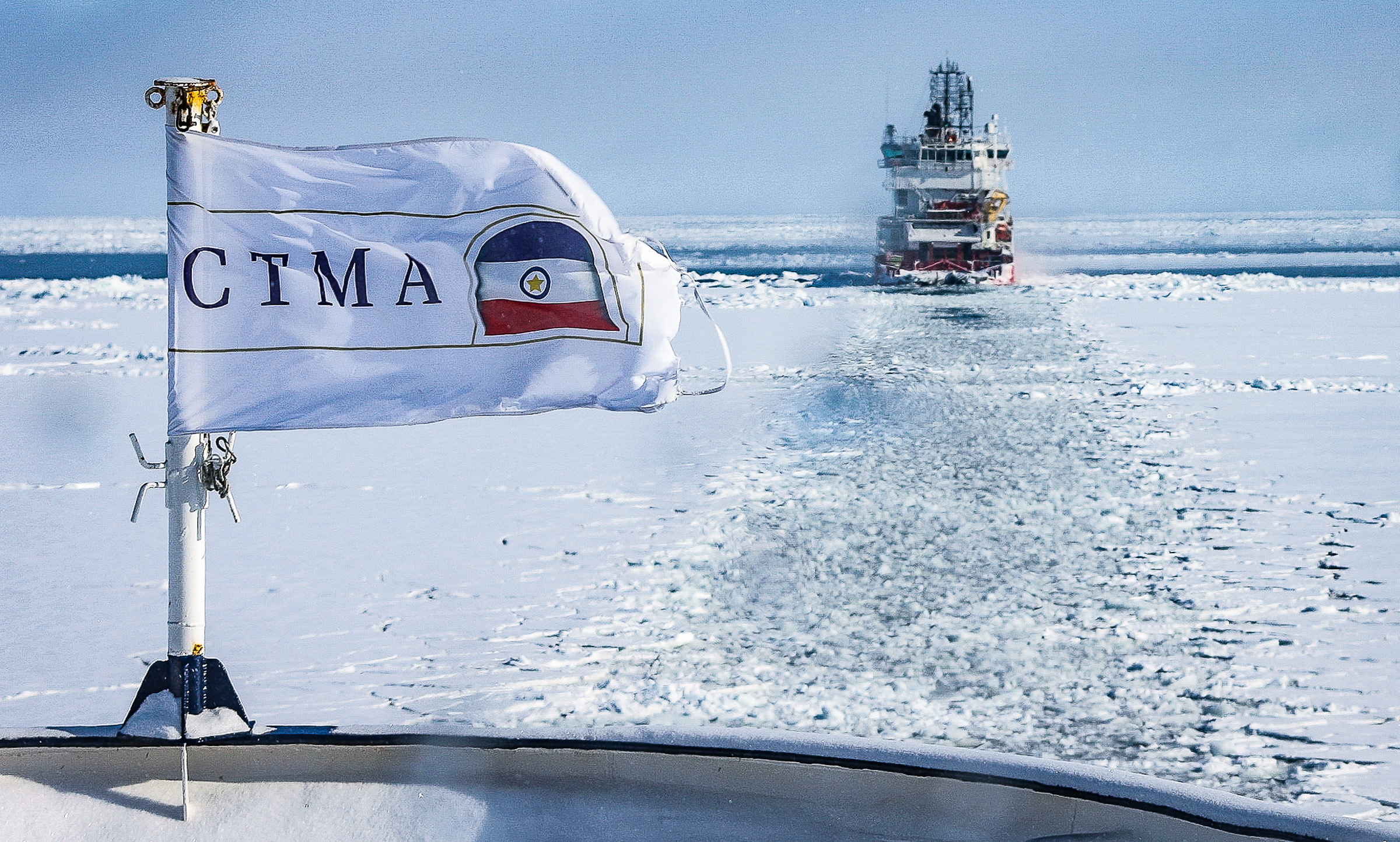 Our icebreaker escort, 'Captain Molly Kool', yielded to the darkness and hardening ice floe and gave up on us just after midnight. But returned the next morning.  JONAA©Andrea King