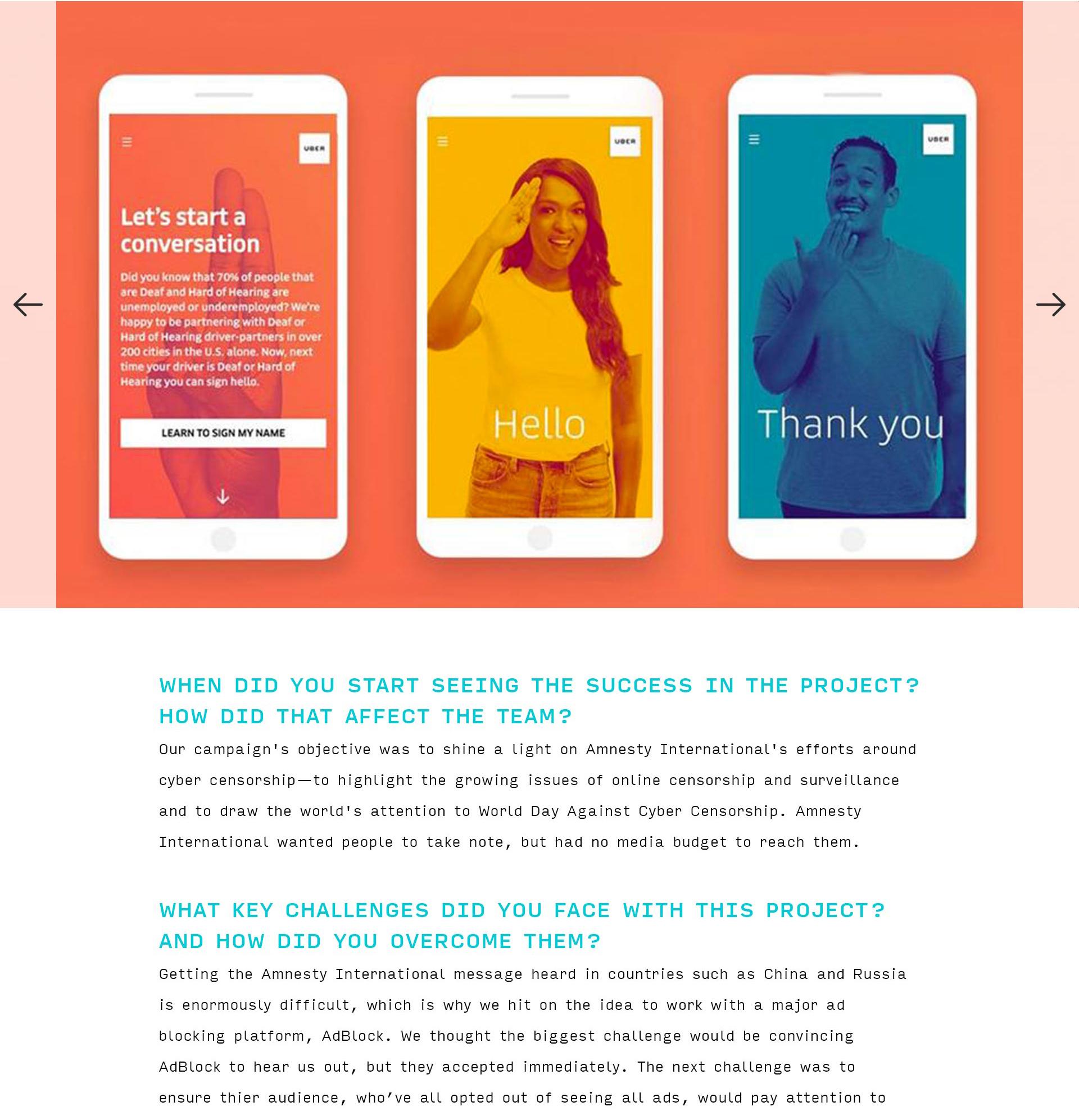 2019 Webby for Good website revamp - Interior gallery