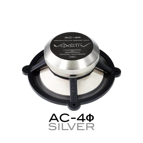 AC-4Ф Silver