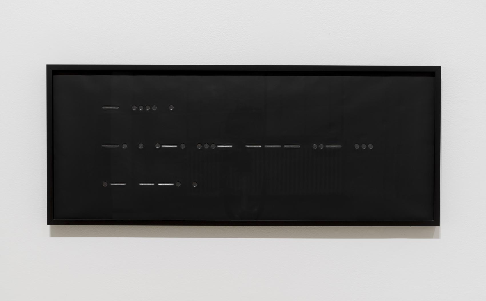 """Carl Trahan, The Nervous Age (L'ère de la nervosité) , 2015, graphite on black painted aluminium, 12"""" x 29"""" (31 x 75 cm) framed"""