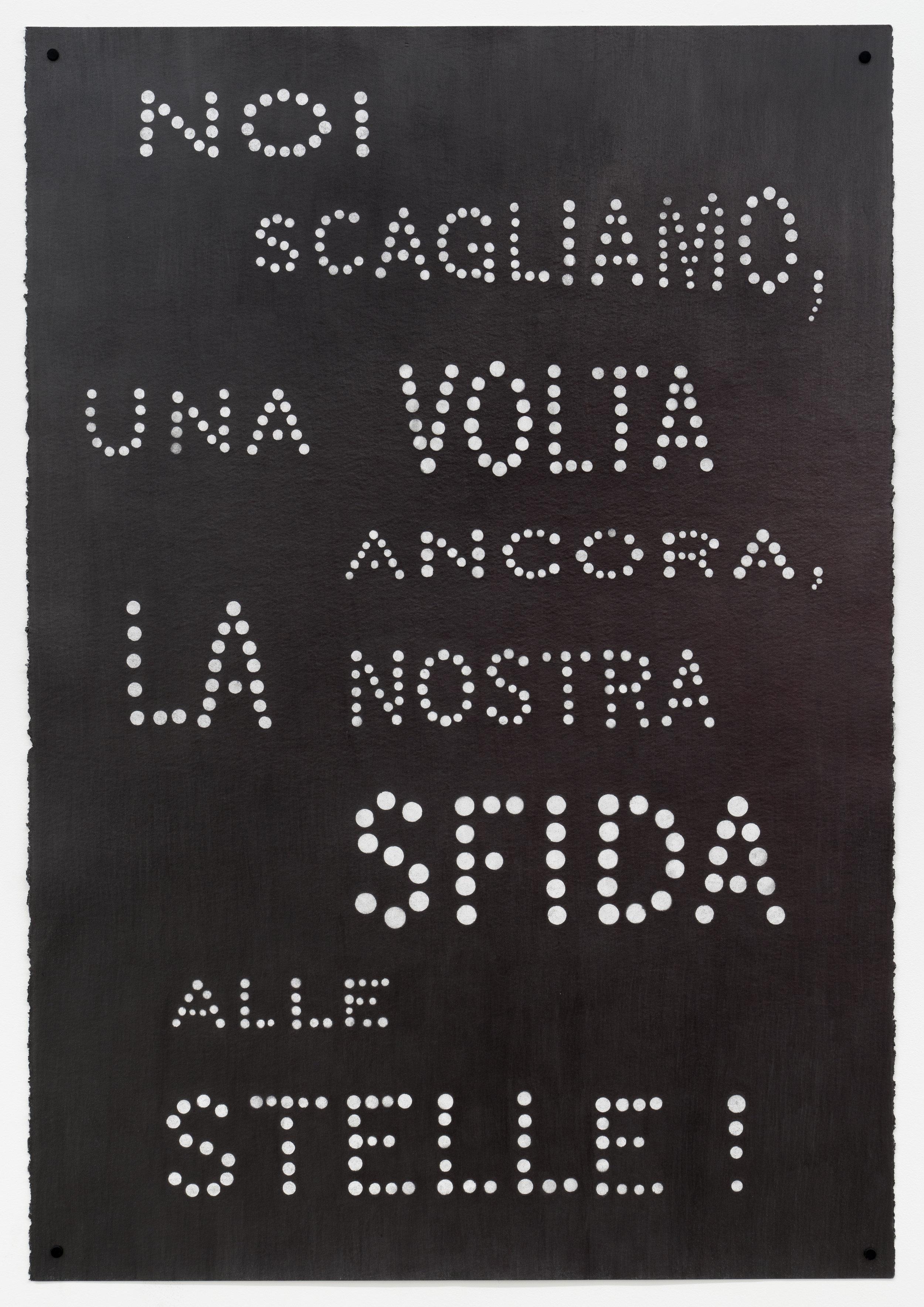 """Carl Trahan,  The Sacred Canopy - Noi scagliamo, una volta ancora, la nostra sfida alle stelle!,  2018, graphite on paper, 44"""" x 30"""" (111 x 77 cm)"""