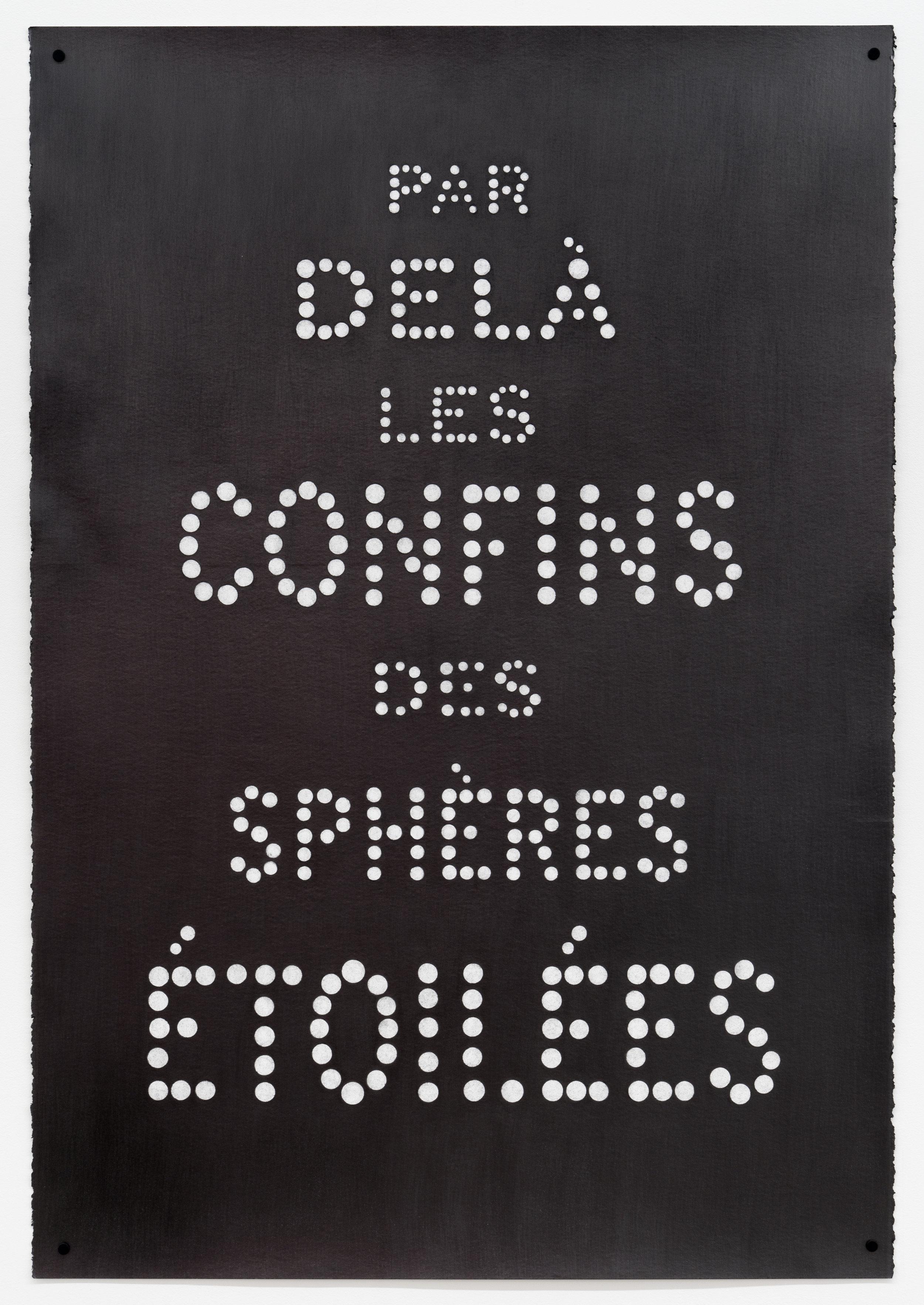 """Carl Trahan,  The Sacred Canopy - Par-delà les confins des sphères étoilées,  2018, graphite on paper, 44"""" x 30"""" (111 x 77 cm)"""