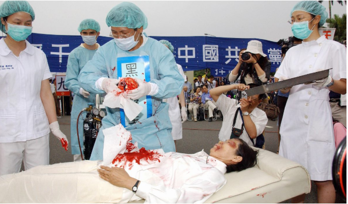 A Worldwide Scourge. - Link 1: 'Unmatched Wickedness': Tribunal Confirms Longstanding Allegations of Organ Harvesting by China