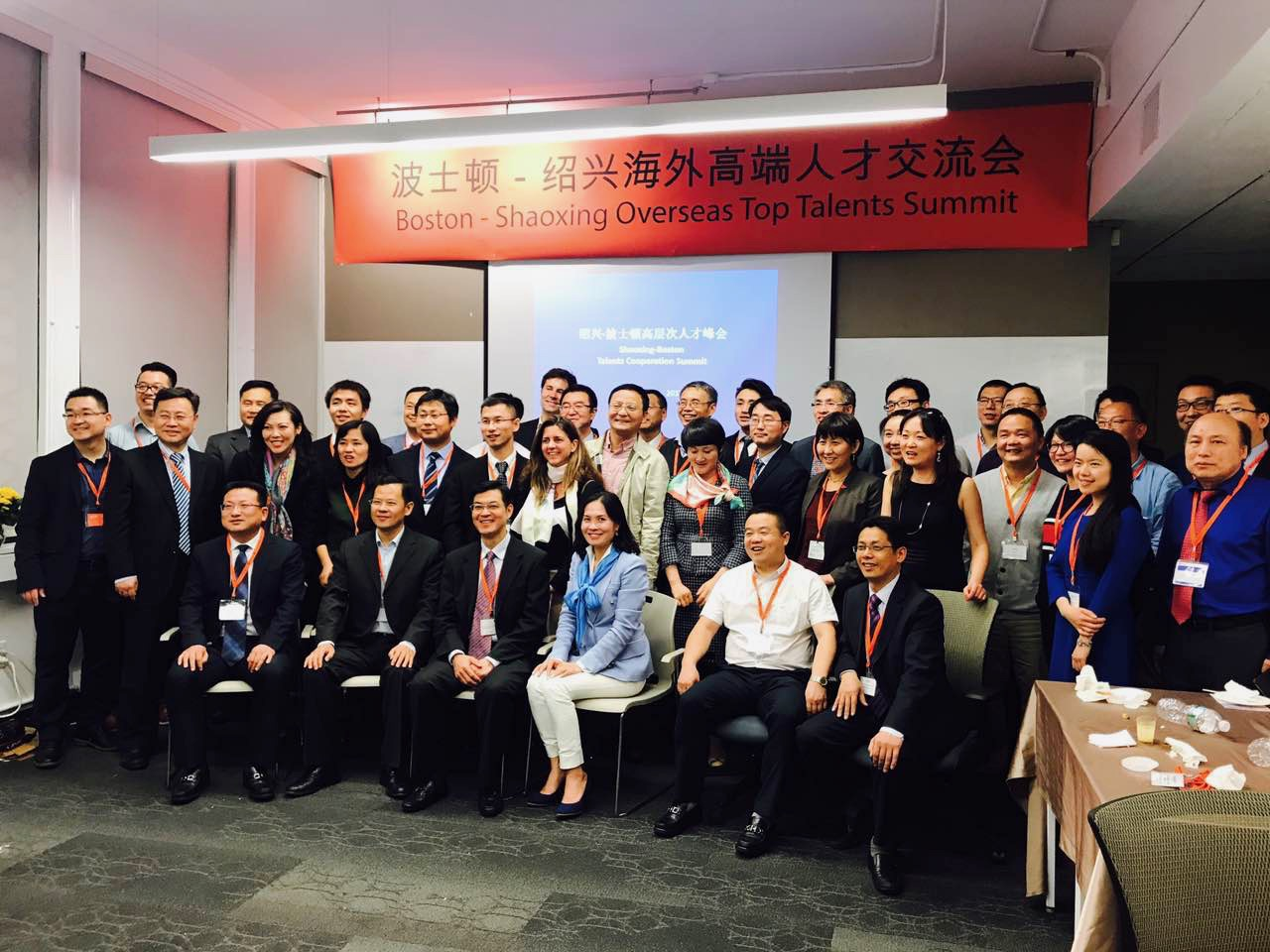 Boston - Shaoxing Top Talent Summit