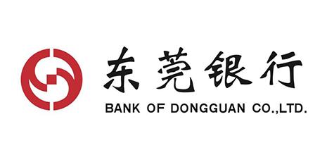 Bank of DongGuan.jpg