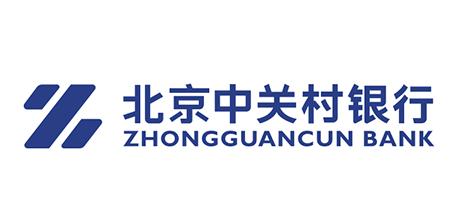 zhongguancun bank copy.jpg