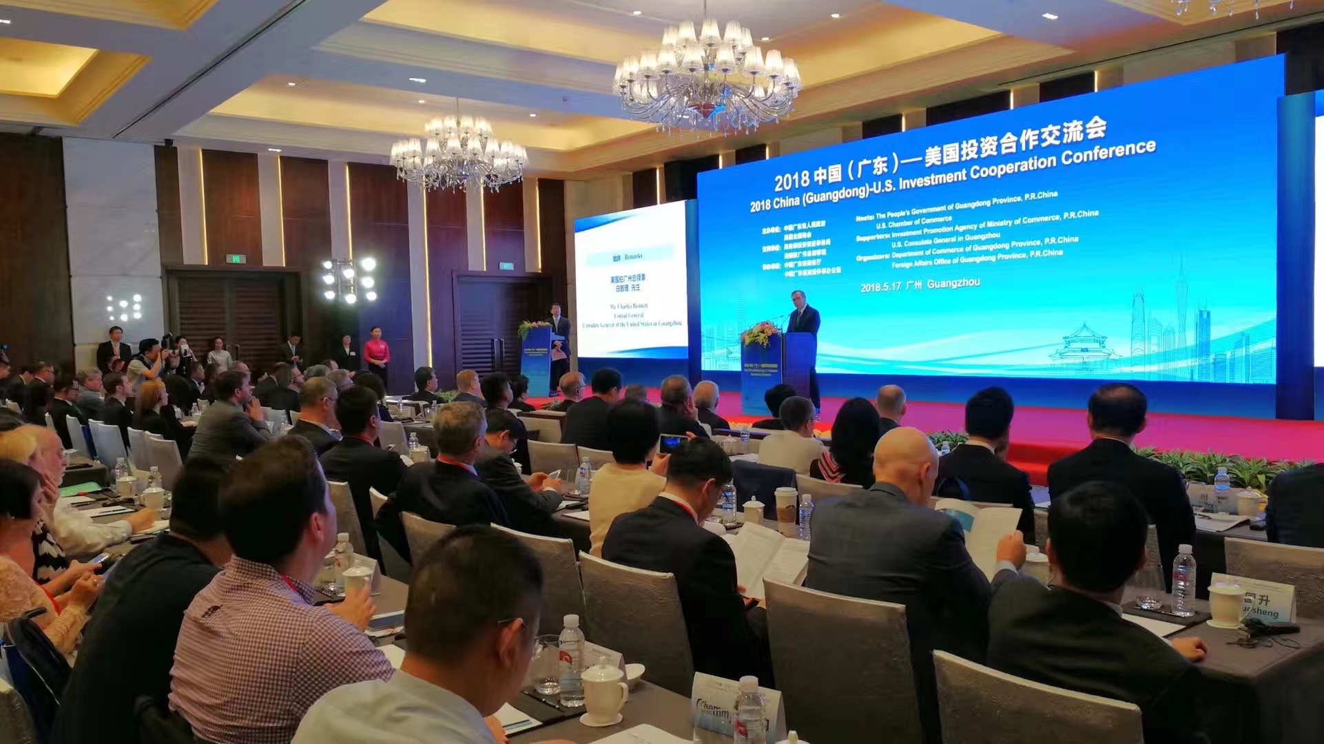 2018 FinTech Summit