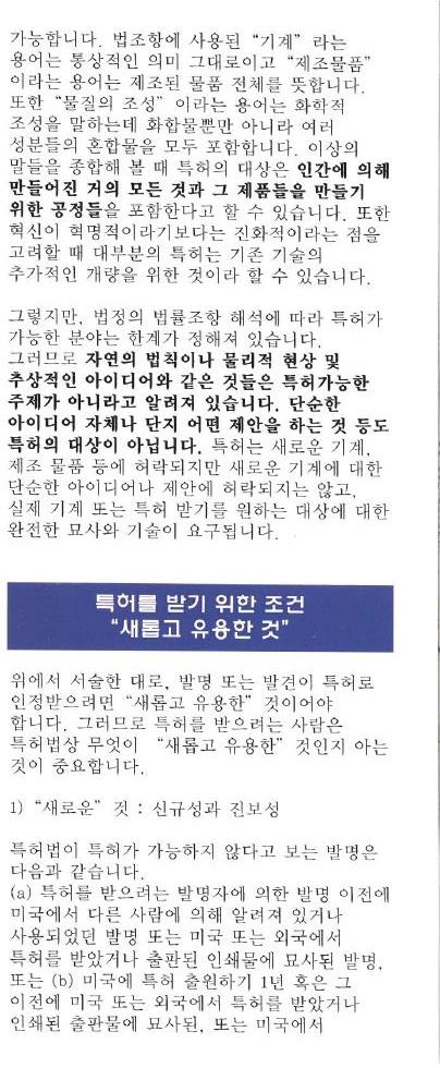PLF Brochure - KR3.JPG