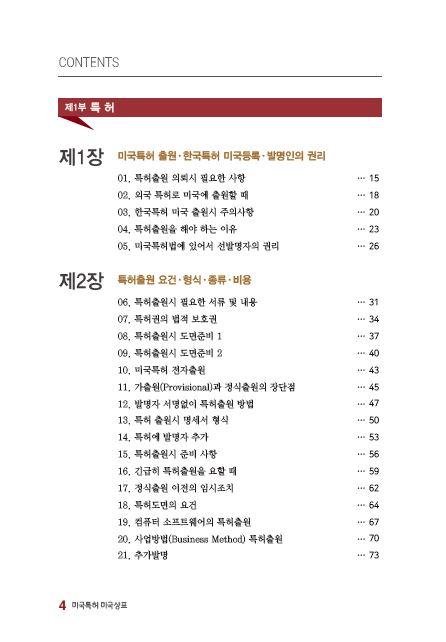 Second Edition - 4.JPG