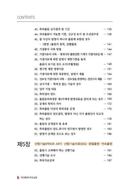 Second Edition - 6.JPG