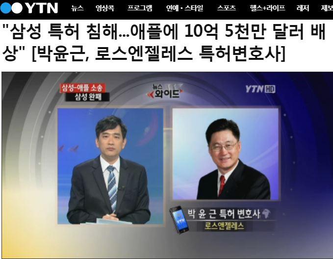 YTN.TV - 2.JPG