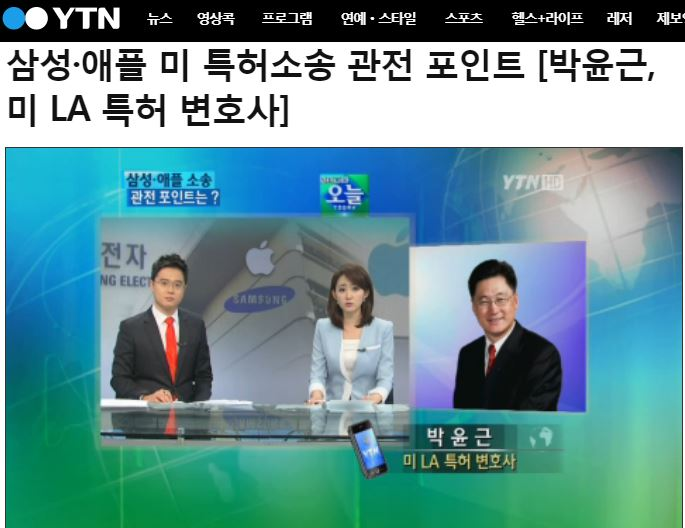 YTN.TV - 3.JPG