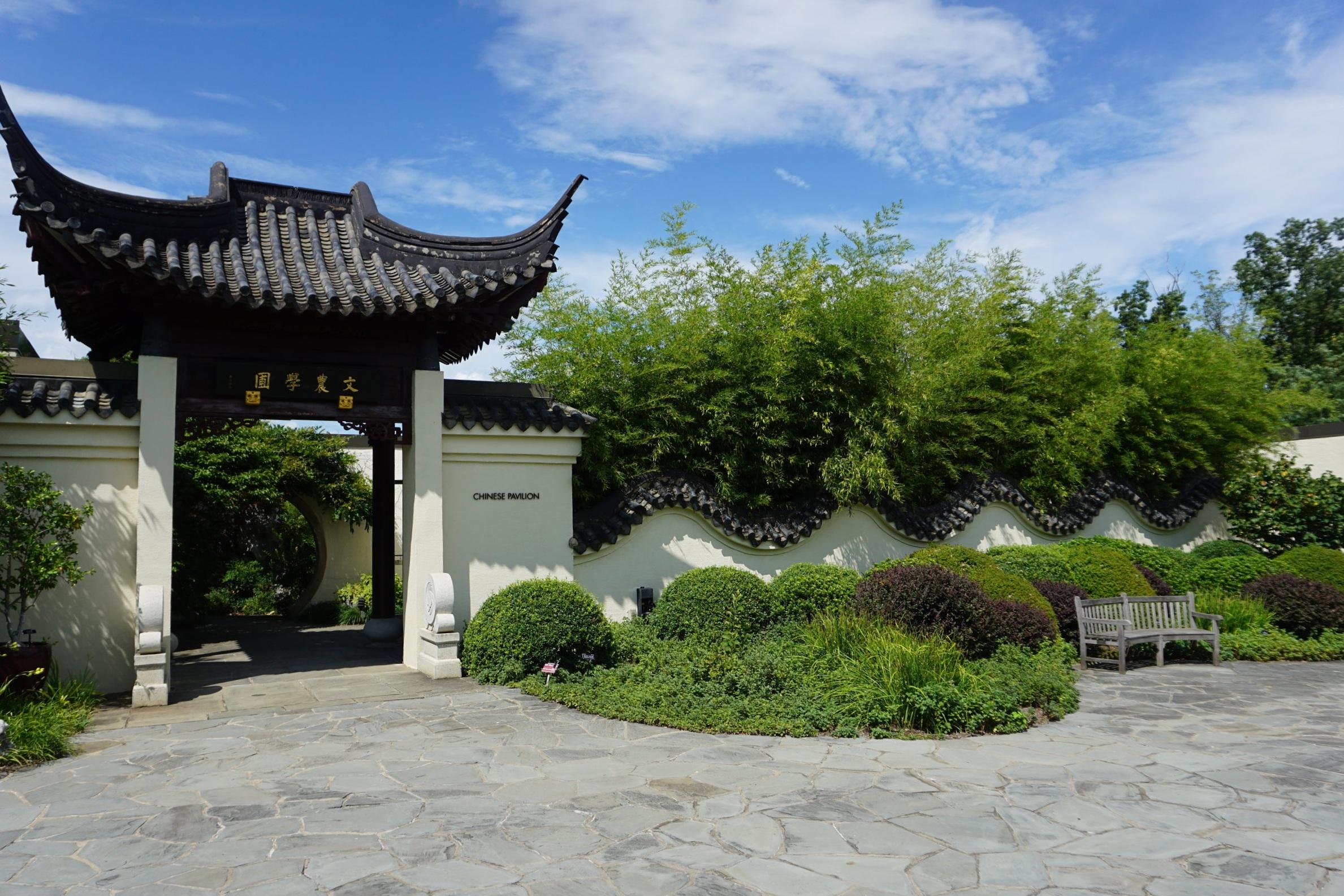 National-Arboretum-Washington-DC-Chinese-pavilion.JPG