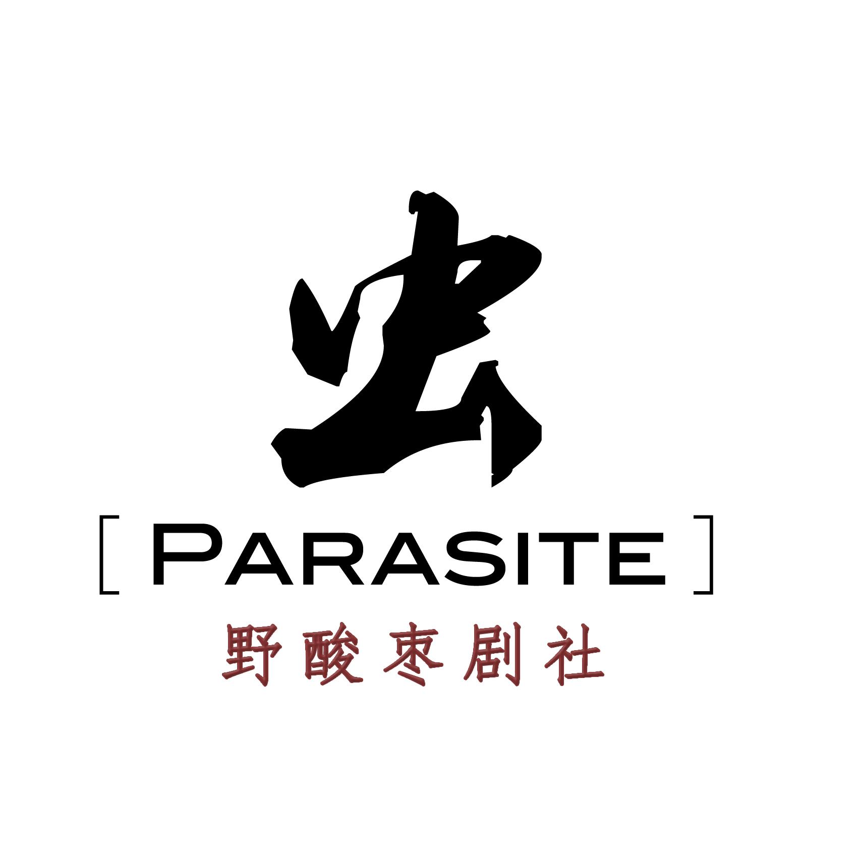 'Parasite' Logo