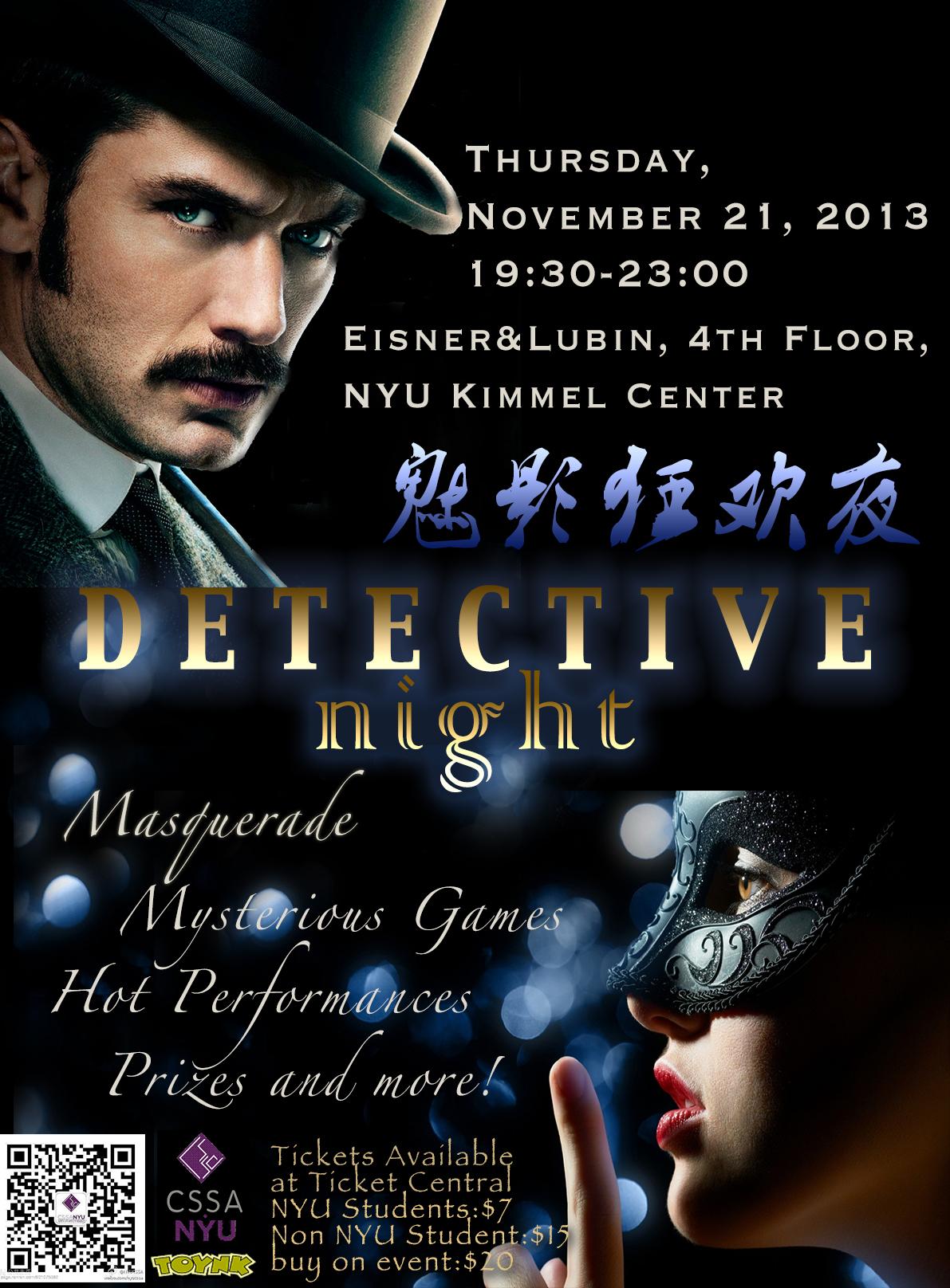 detective debug.jpg