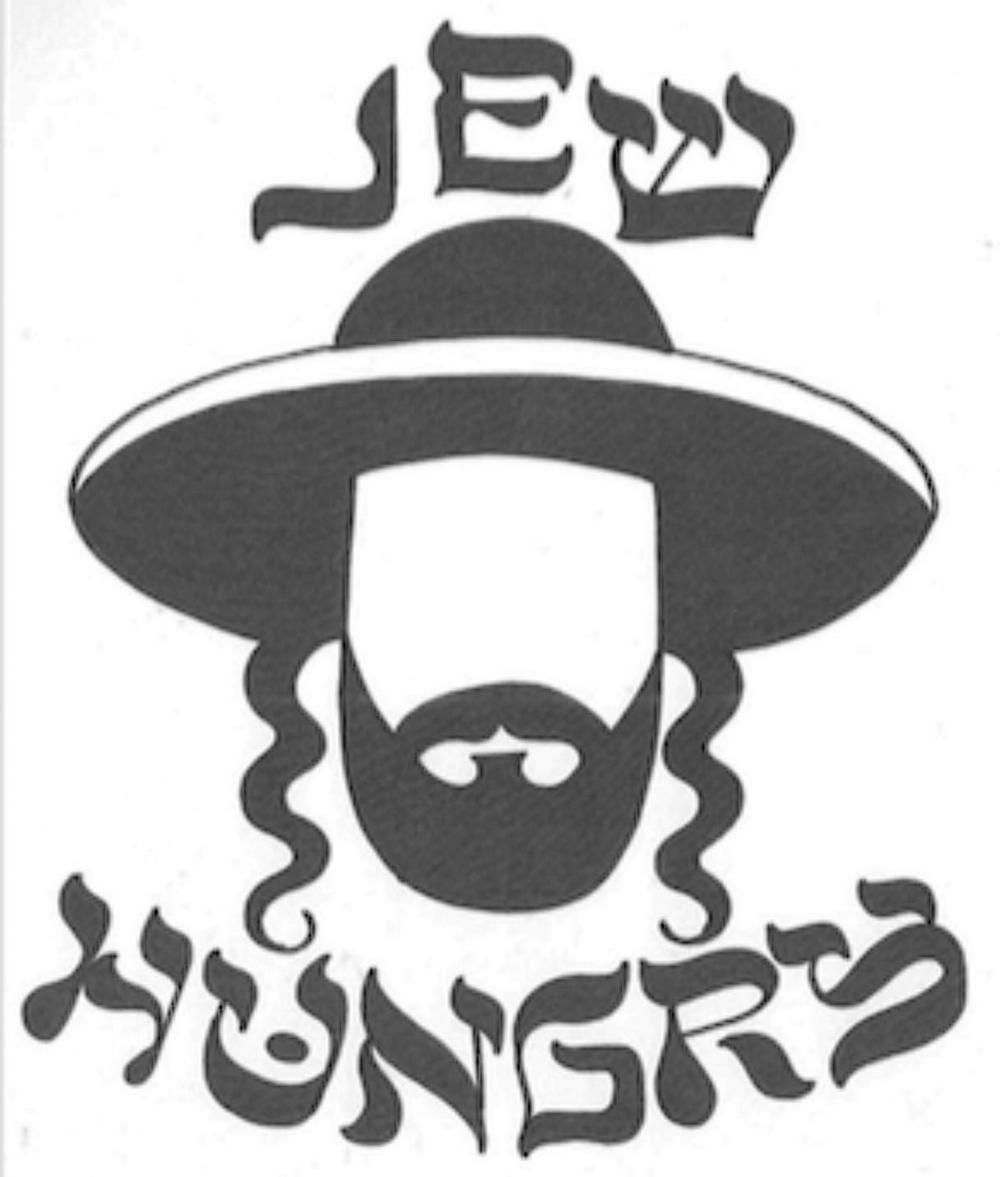 Jew Hungry13.jpg