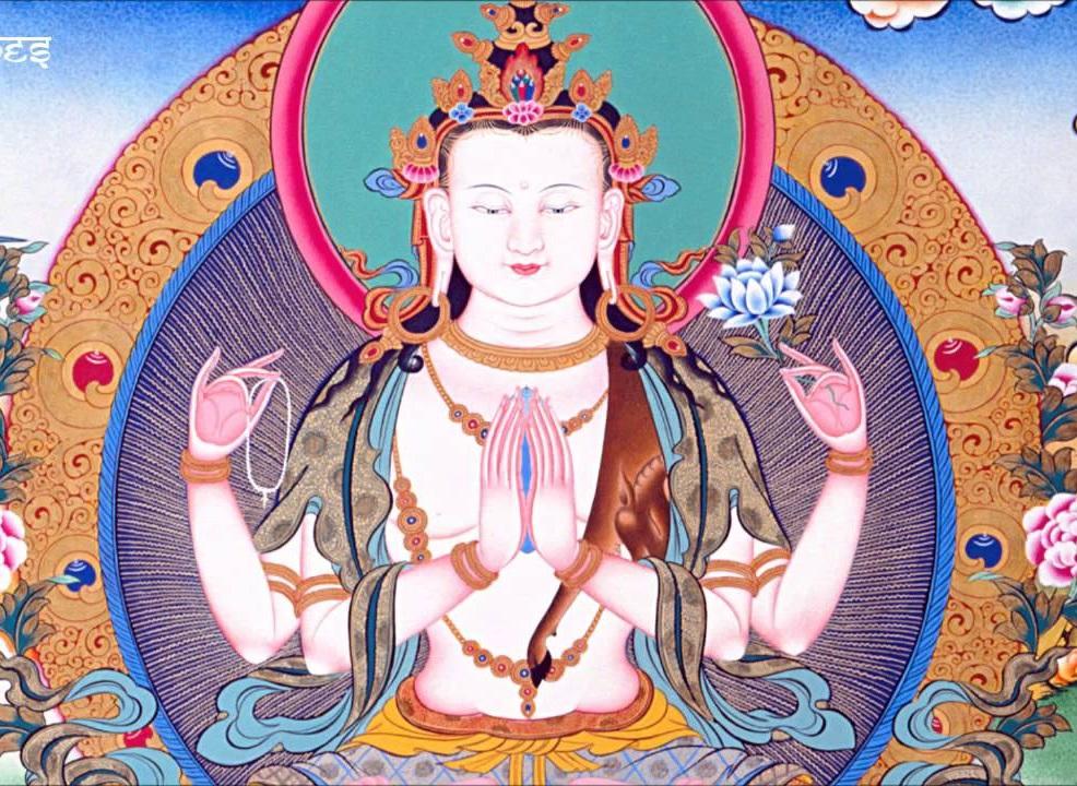 Lord Avalokiteshvara
