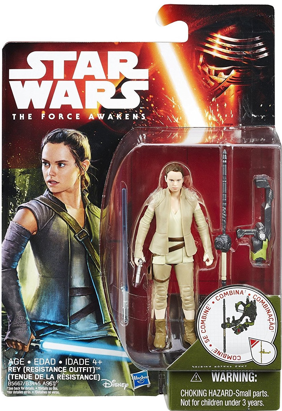 Rey (Resistance Outfit) released in wave 3 with a lightsaber and the figure behind #Reygate
