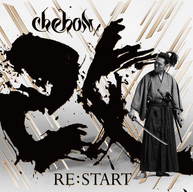 CHEHON - 「RE:START」(2015)