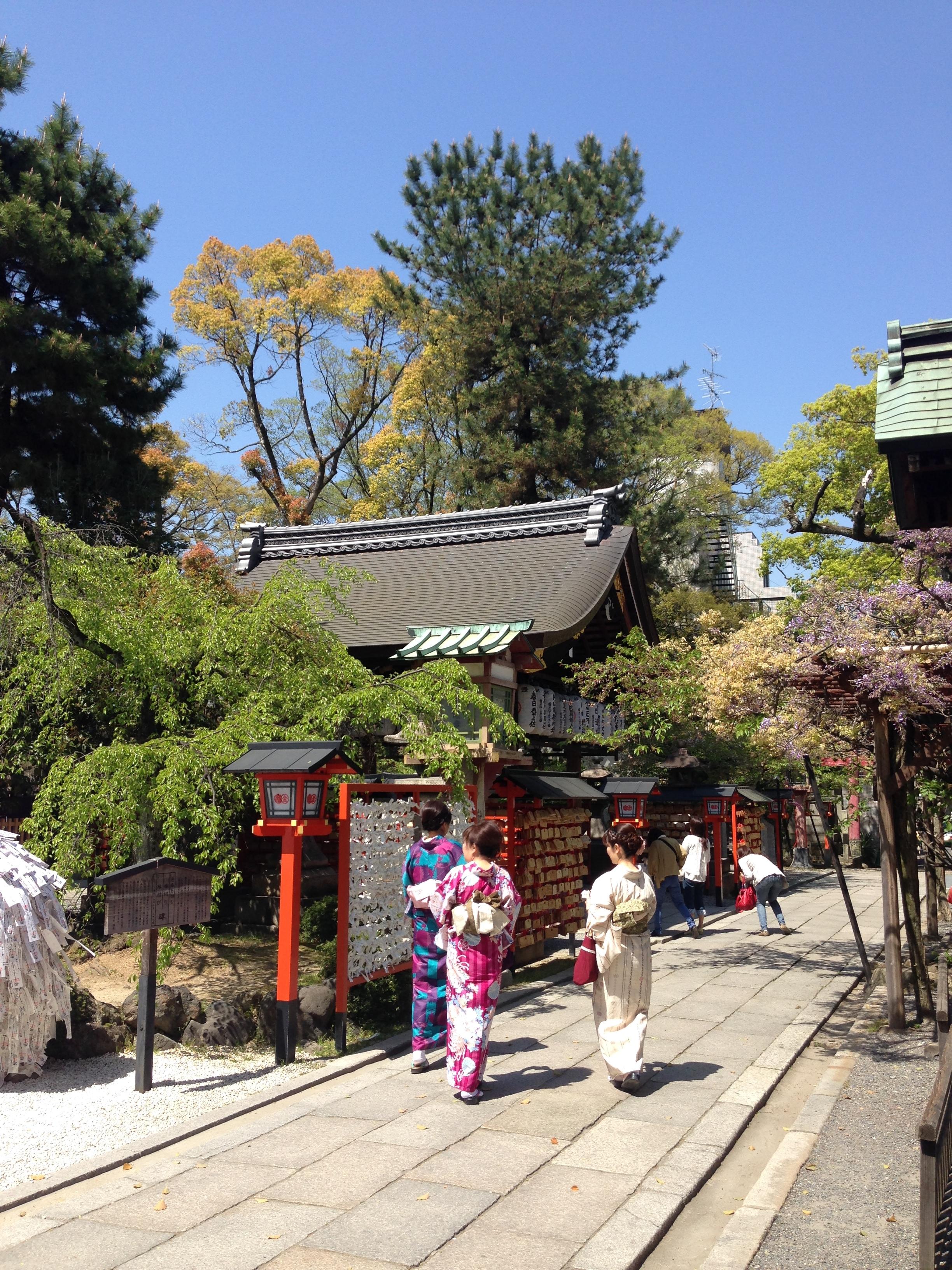 Kyoto - min favoritstad!