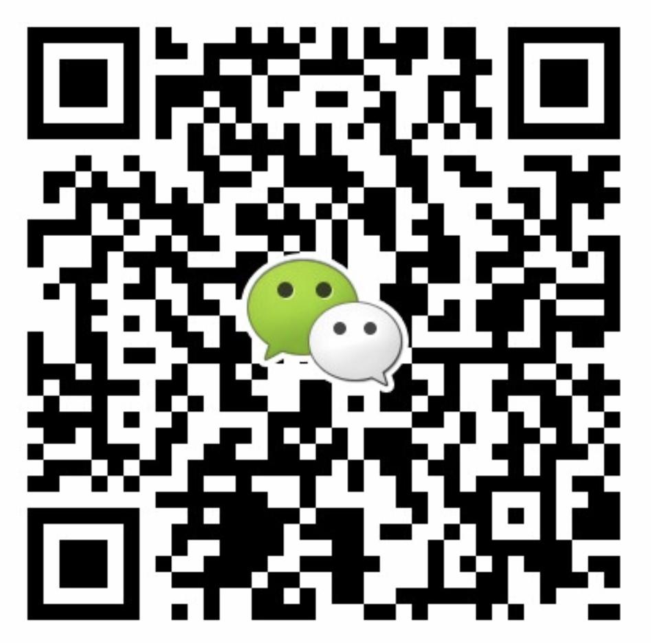 SLI Wechat hotline.png