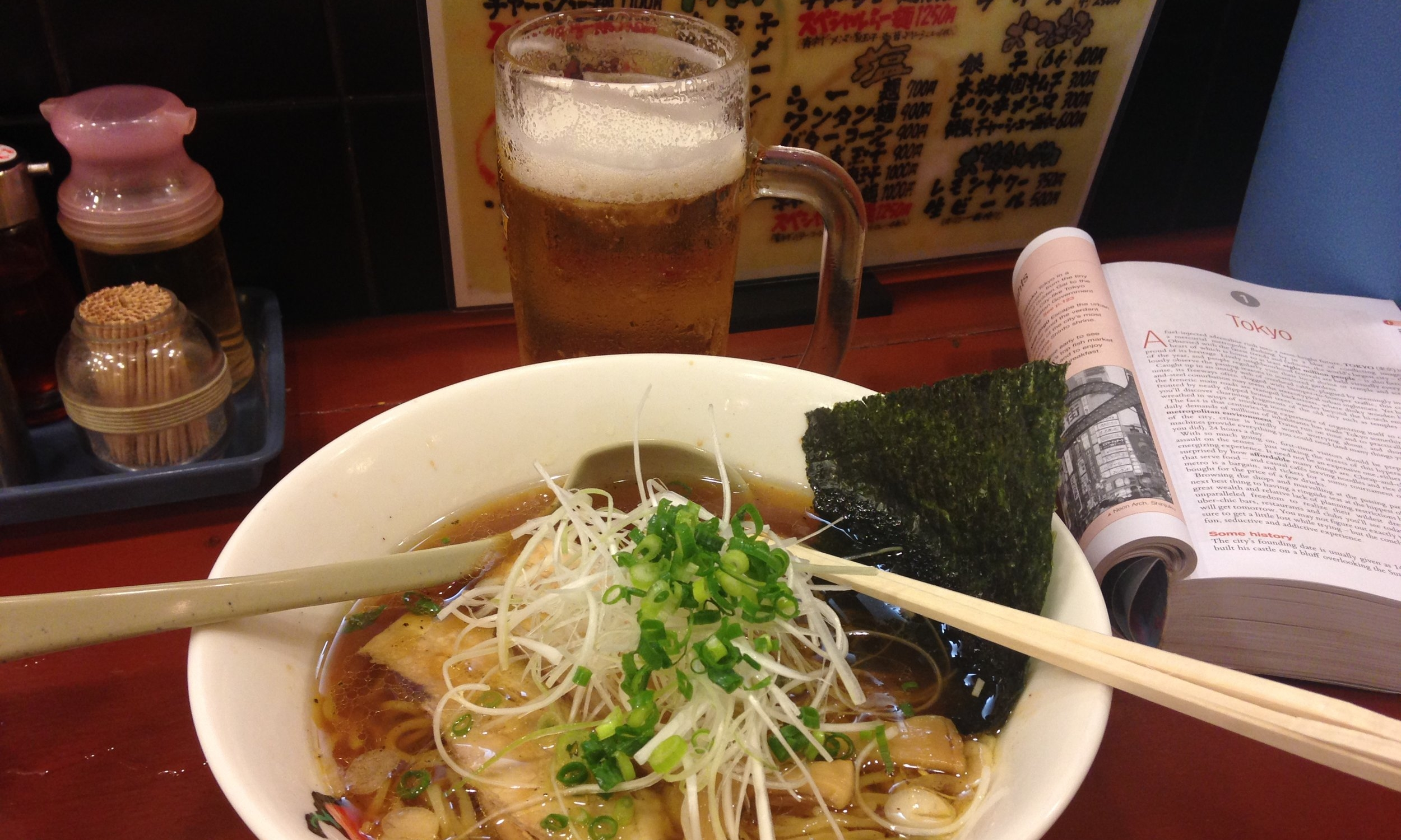 Ramen in Tokyo., Japan. And in my happy place.