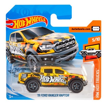 Hot Wheels Car - 20FP
