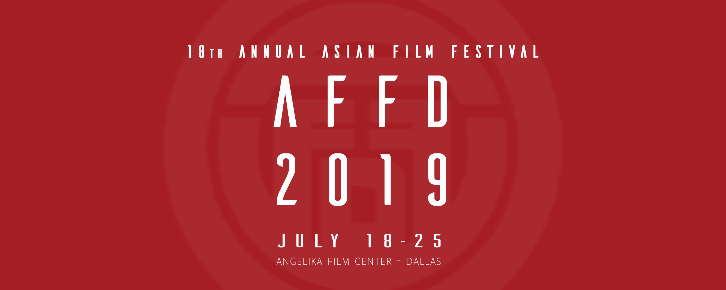 ISLE OF I  is honored to have its  World Premiere  as an Official Selection of Asian Film Festival of Dallas, TX, July 18-25, 2019!  Isle of I Screens July 20th at Angelika Film Center Dallas, Experimental Shorts, 12:30pm,  https://www.asianfilmdallas.com/