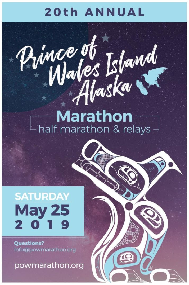 Marathon2019-714x1080.jpg