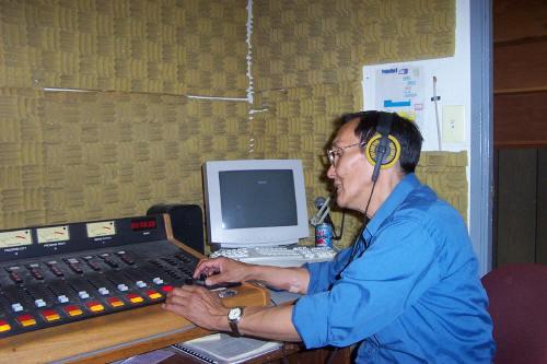 Radio KYUK