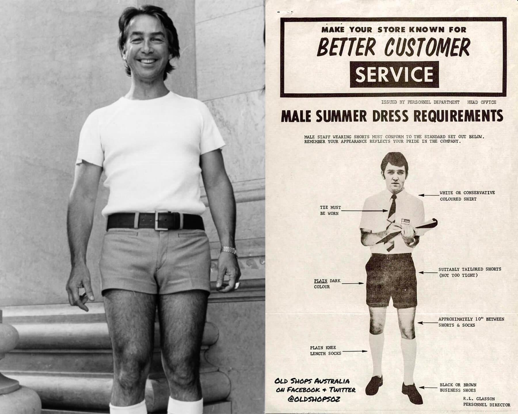 Dons+shorts(1).jpg