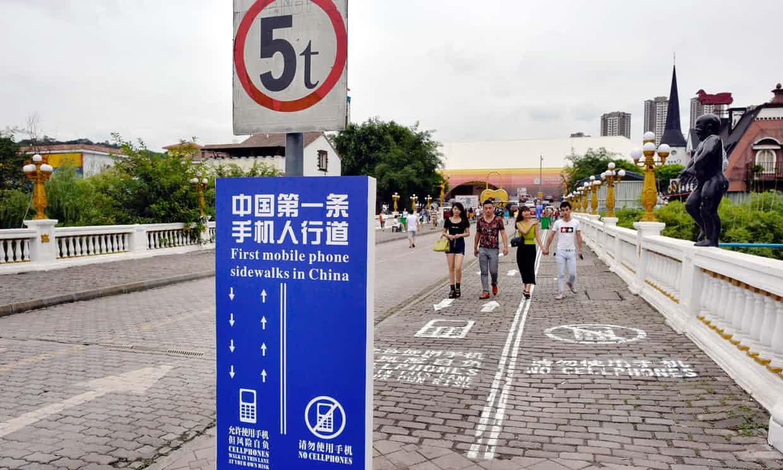 Cellphone Lane en Chine