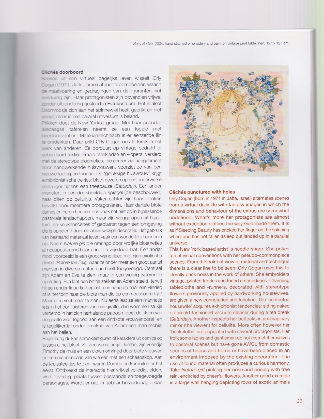 Textile Biennial 2of 4.jpeg