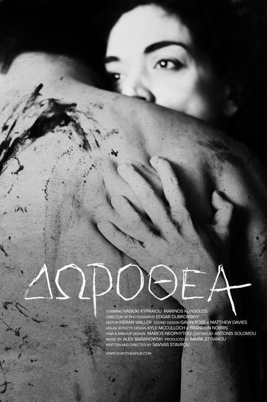 Dorothea (poster).jpg