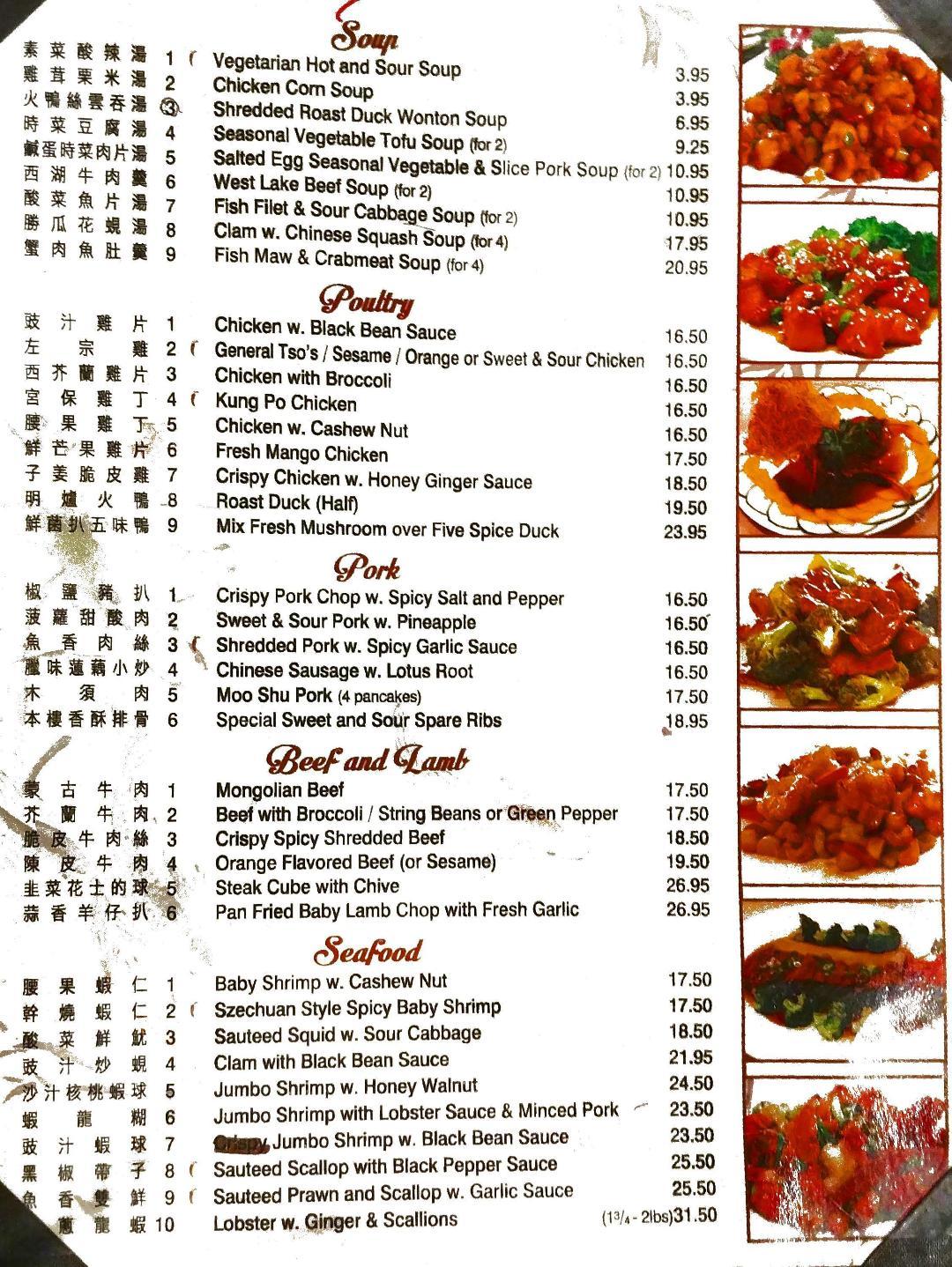 menu12.jpeg