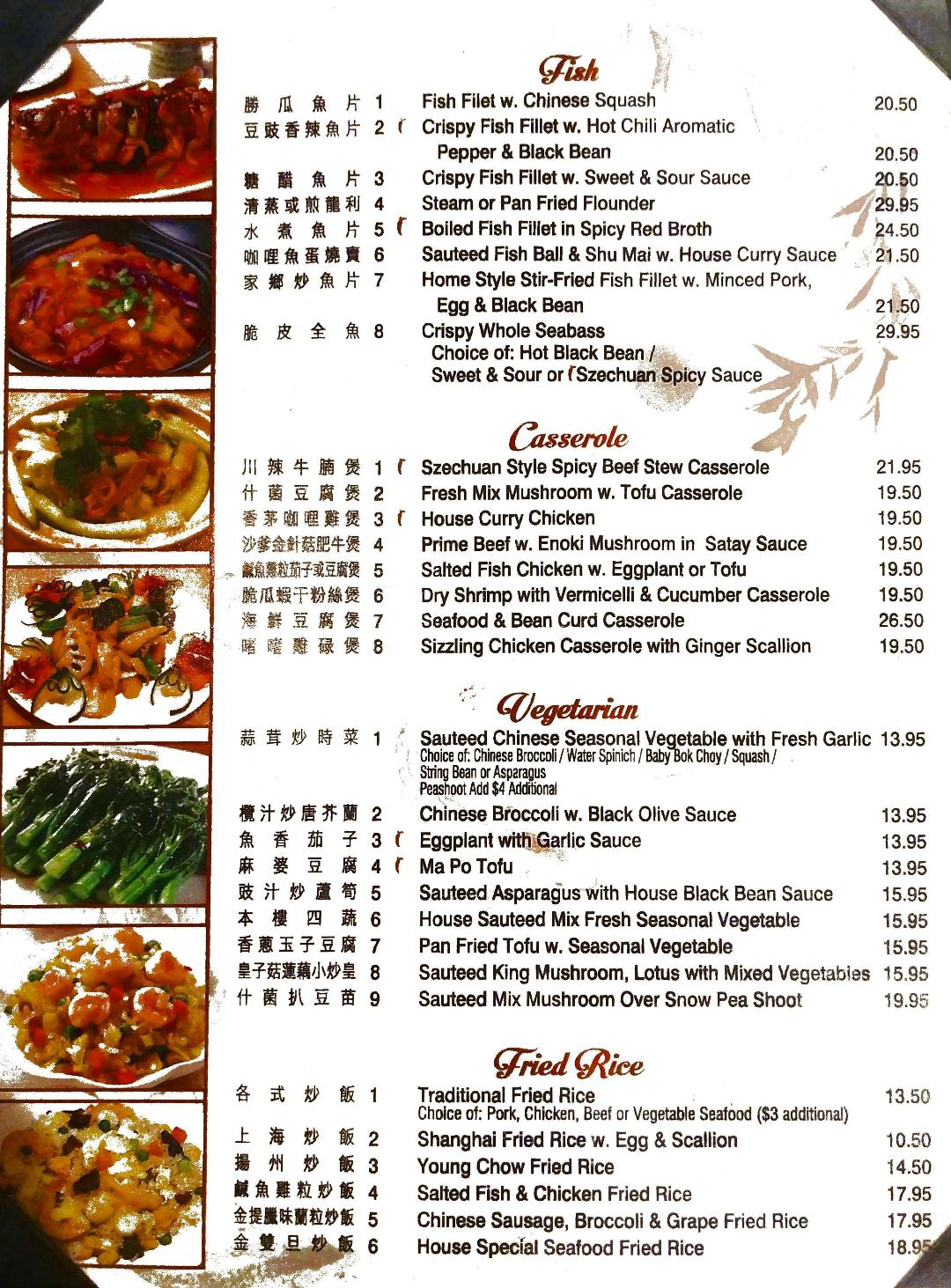 menu1.jpeg