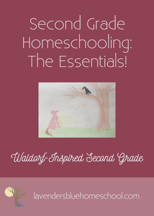 Blog Image -SecondGradeHomeschooling_The Essentials! 1.png