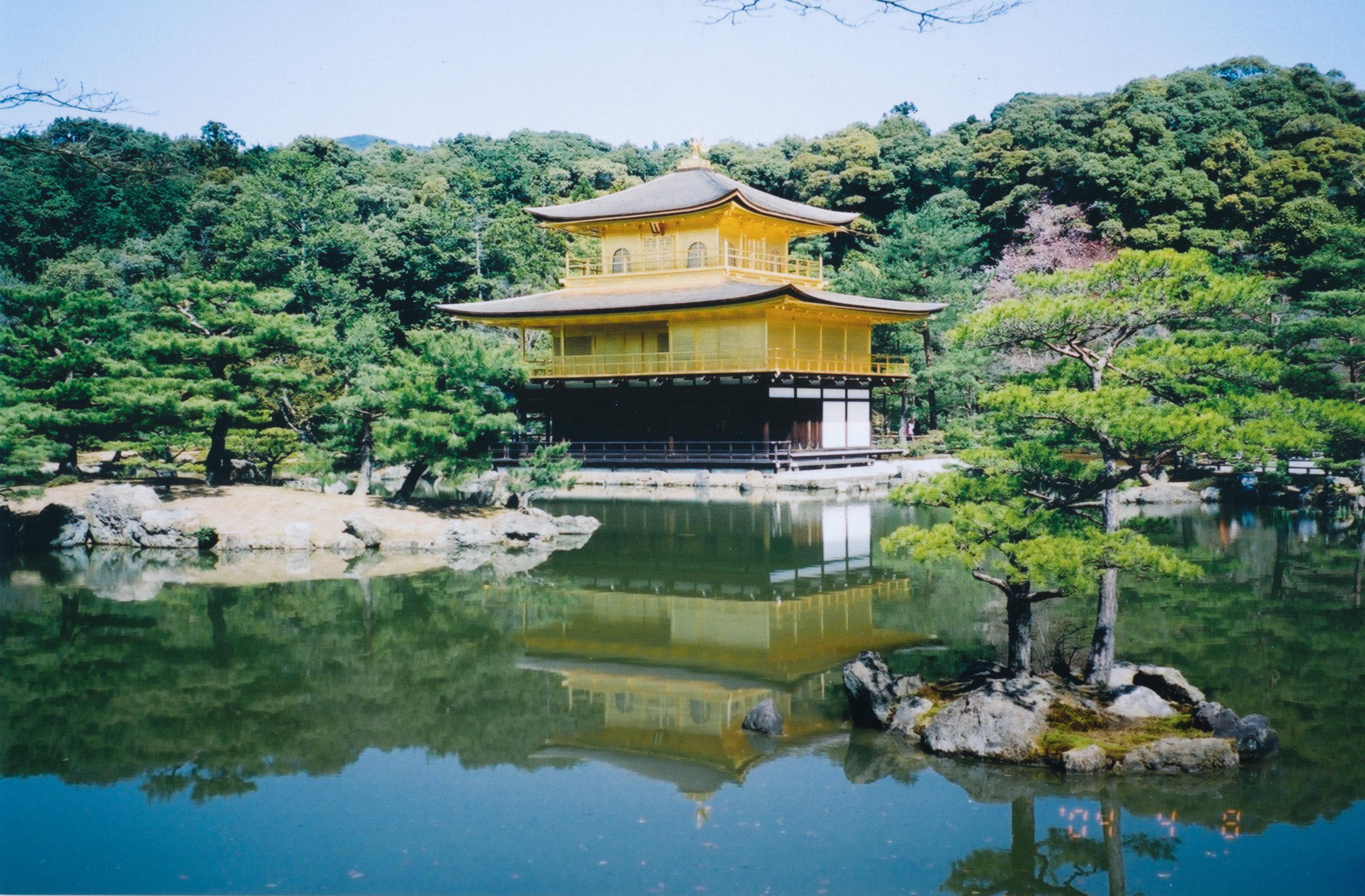 Japan - 35mm