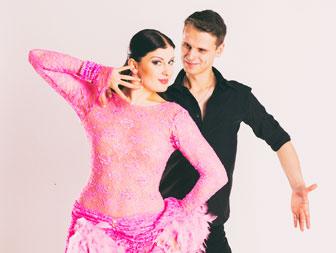 Latin Dance Lessons -