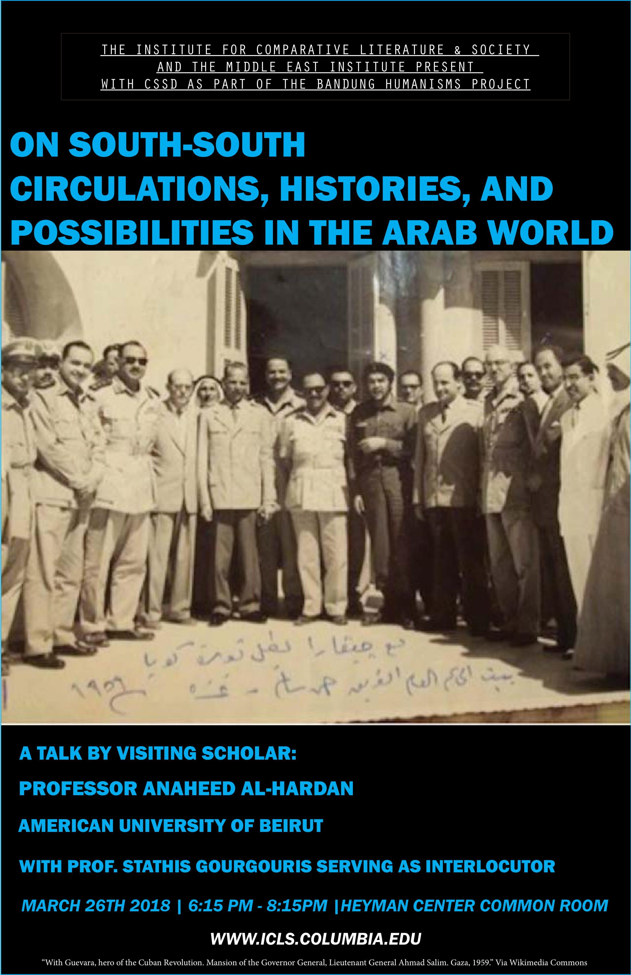 Anaheed Al-Hardan poster (1)-1.jpg
