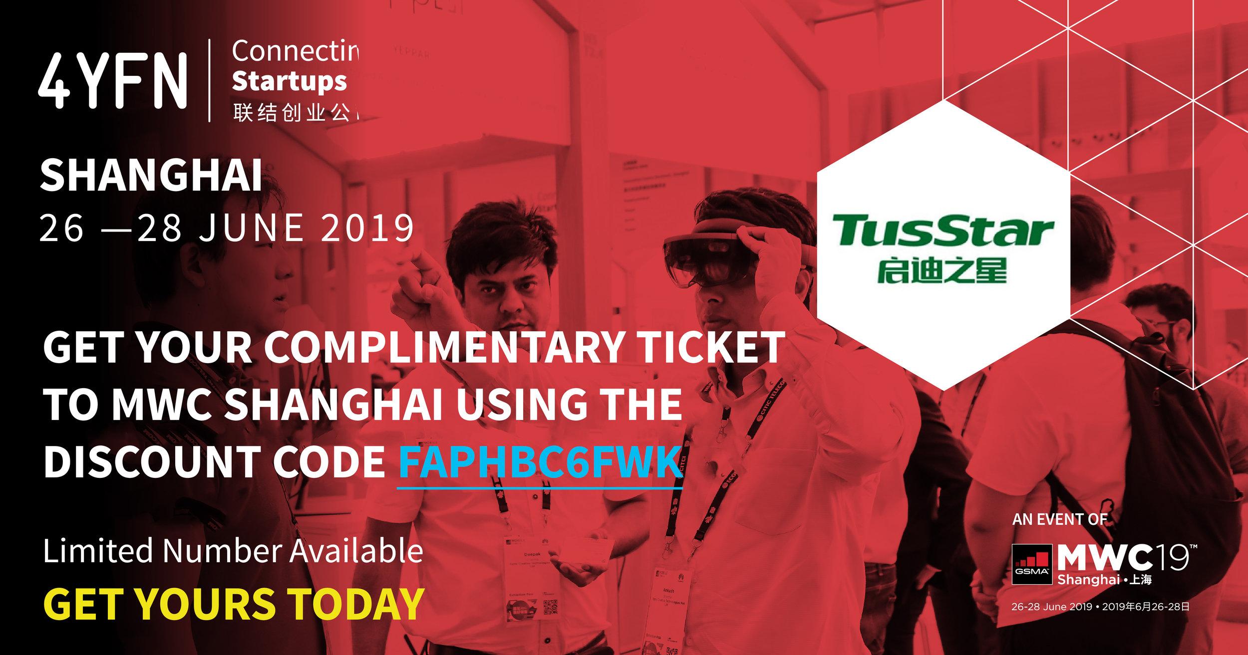 banners_shanghai_communities-discount-TUSSTAR.jpg