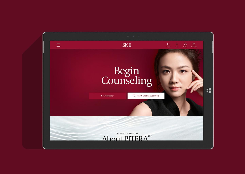Counseling Landing1.jpg