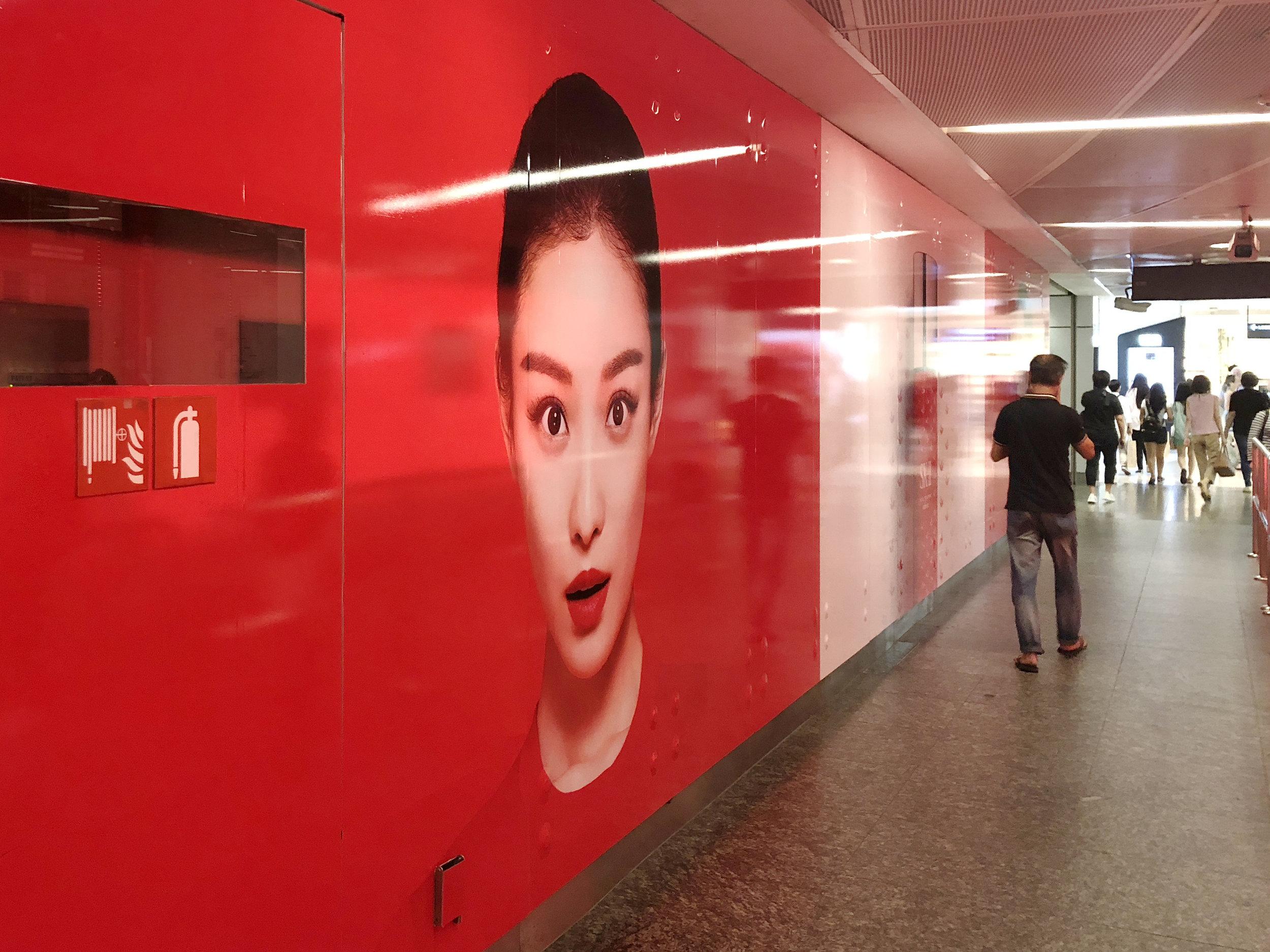Singapore Orchard MRT Station