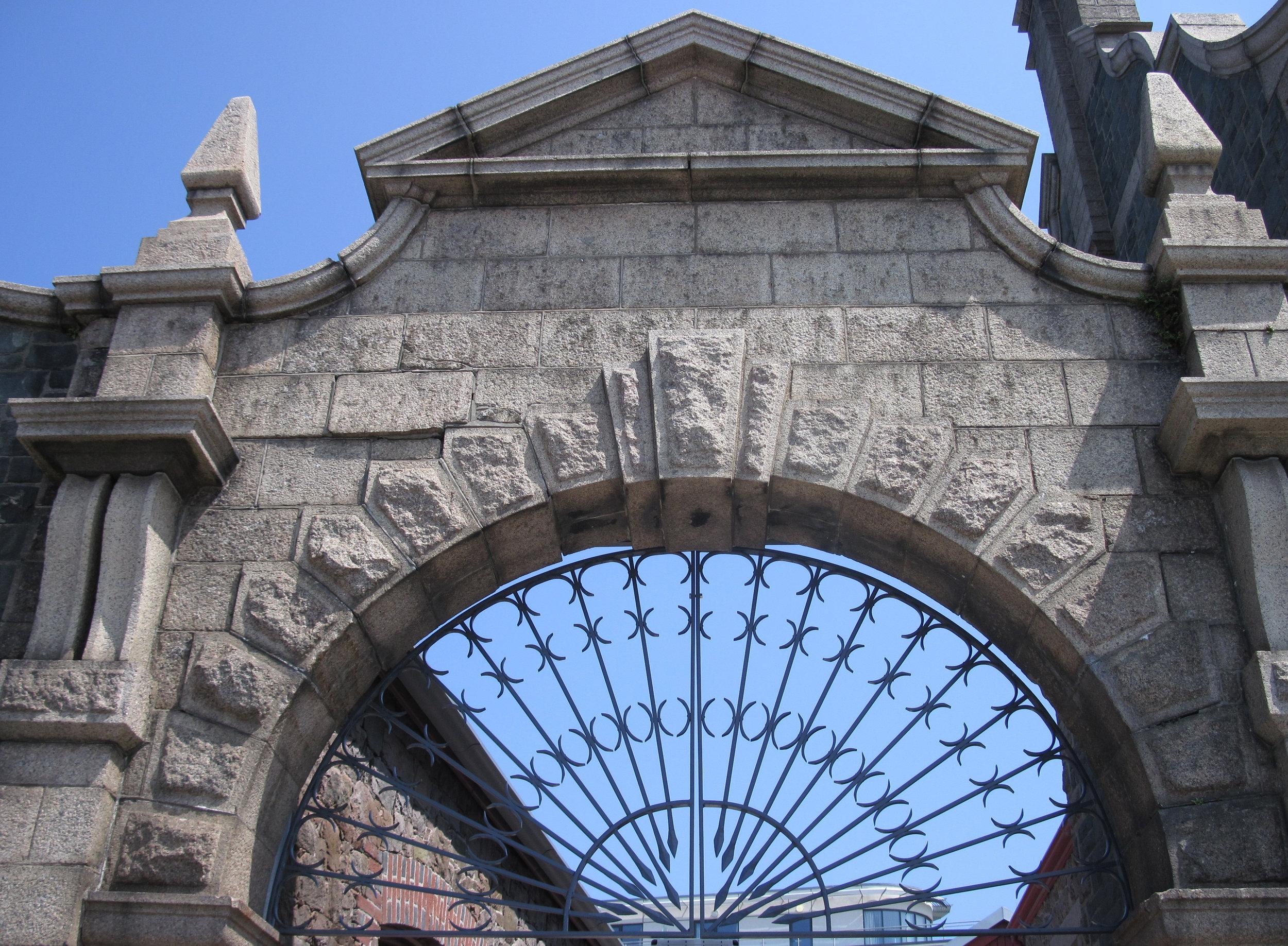 LW iron gate.jpg