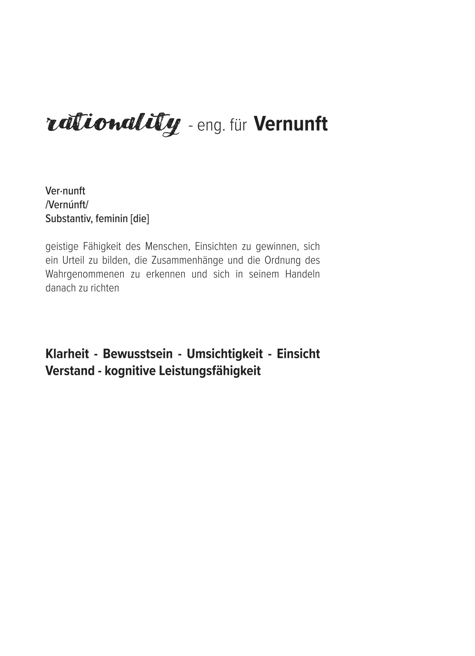 08_rationality-2.jpg