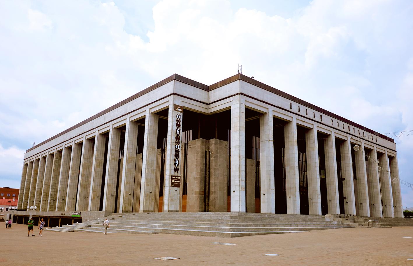 Palace of the republic soviet architecture Minsk
