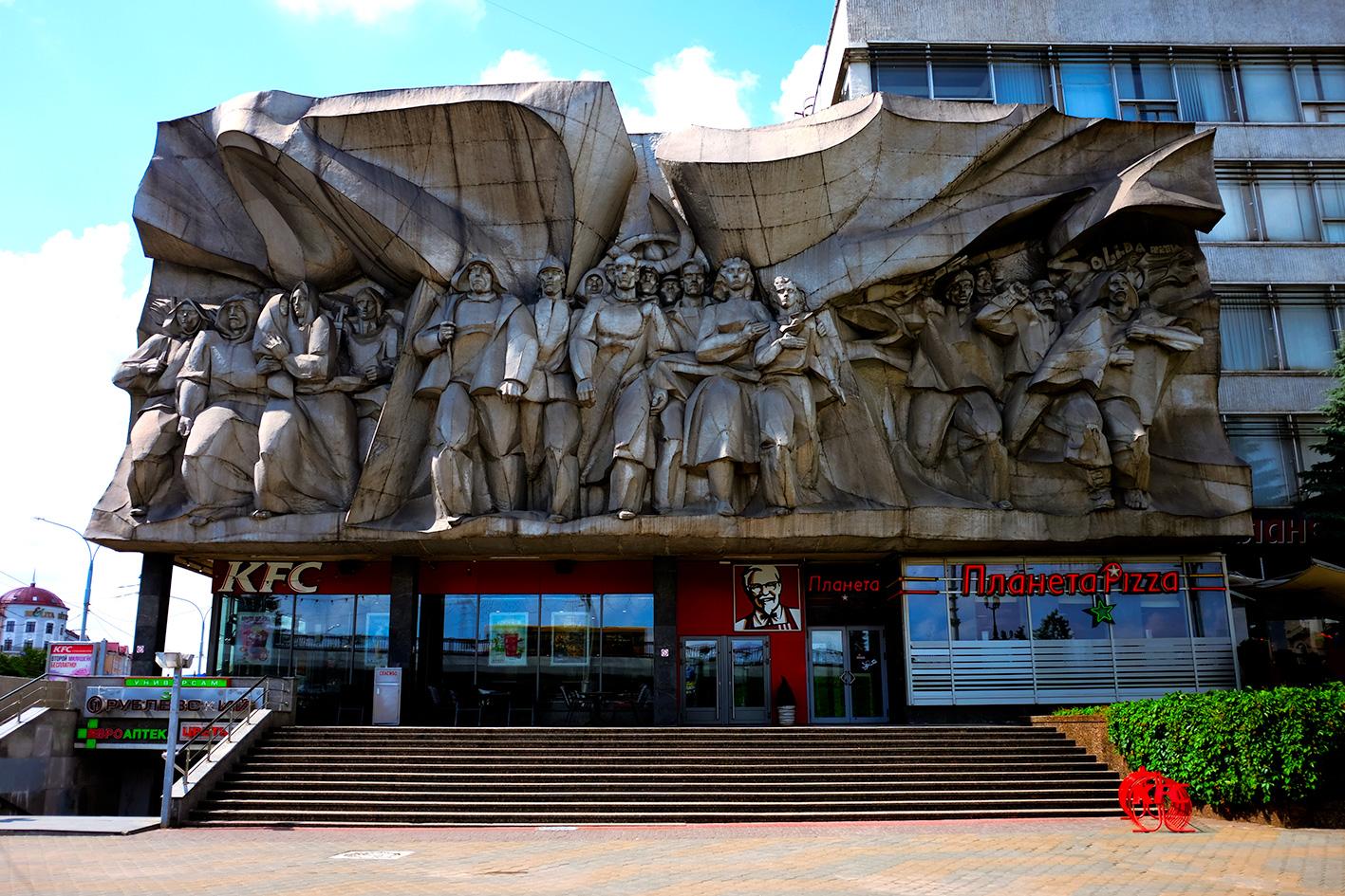 soviet architecture Minsk